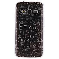 Для Кейс для  Samsung Galaxy С узором Кейс для Задняя крышка Кейс для Слова / выражения TPU Samsung Ace 4