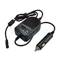 универсальный 80W автомобильного прикуривателя зарядное устройство 8 адаптеров для ноутбуков - черный (DC 11 ~ 14V)