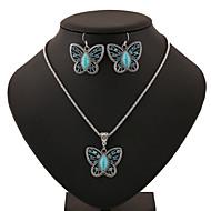 abordables Turquesa-Turquesa Conjunto de joyas - Turquesa Mariposa, Animal Incluir Azul Para Fiesta Cumpleaños Pedida / Pendientes / Collare