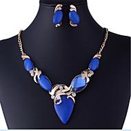 女性 ジュエリーセット ぜいたく ヴィンテージ パーティー オフィス ファッション 欧風 パーティー 誕生日 合成宝石類 キュービックジルコニア ゴールドメッキ イミテーションダイヤモンド 合金 ネックレス イヤリング・ピアス