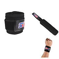 古典的なスポーツジム弾性伸縮性手関節装具サポートラップバンド - フリーサイズ