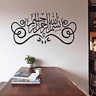 povoljno -Riječi i citati / Moda / Povijest / Oblici / Vintage Zid Naljepnice Zidne naljepnice,vinyl 49*100cm