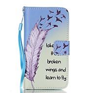 Для Кейс для  Samsung Galaxy Бумажник для карт / со стендом / Флип / С узором / Магнитный Кейс для Чехол Кейс для Перо Искусственная кожа