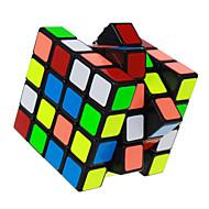 preiswerte Spielzeuge & Spiele-Zauberwürfel QI YI QIYUAN 161 4*4*4 Glatte Geschwindigkeits-Würfel Magische Würfel Puzzle-Würfel Profi Level Geschwindigkeit Geschenk