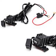 Недорогие Автомобильные зарядные устройства-jtron водонепроницаемый автомобиля USB телефон / навигации автомобильное зарядное устройство - черный