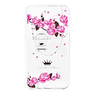 Для Кейс для  Samsung Galaxy С узором Кейс для Задняя крышка Кейс для Цветы Мягкий Силикон для J5