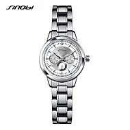 Недорогие Фирменные часы-SINOBI Жен. Часы-браслет Защита от влаги / Ударопрочный сплав Группа Роскошь / Винтаж / Мода Серебристый металл / Два года / Sony SR626SW