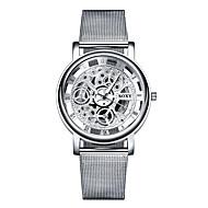 Недорогие Фирменные часы-SOXY Муж. Наручные часы Кварцевый С гравировкой Повседневные часы Нержавеющая сталь Группа Аналоговый Мода Элегантный стиль Белый - Серебряный