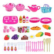 お買い得  おもちゃ & ホビーアクセサリー-玩具キッチンセット キッズ調理機器 ちびっ子変装お遊び 野菜 フルーツ DIY ABS ギフト 54pcs