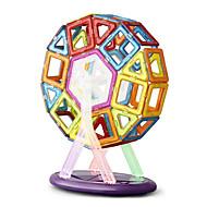 DIYキット 磁石玩具 ブロックおもちゃ ジグソーパズル 磁気ブロック 磁気建築セット 64 小品 おもちゃ メタル 高品質 かわいい 磁石バックル DIY 方形 三角形 クリスマス 誕生日 こどもの日 ギフト