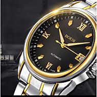 Недорогие Фирменные часы-BOSCK Муж. Нарядные часы Японский кварц 30 m Защита от влаги Календарь Светящийся Нержавеющая сталь Группа Аналоговый На каждый день World Map Pattern Золотистый - Золотой Белый Черный