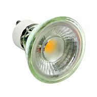 お買い得  LED スポットライト-GU10 LEDスポットライト MR11 1 LEDの COB 調光可能 装飾用 温白色 クールホワイト 500LMlm 2700K/6500KK AC220V