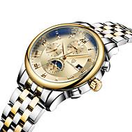 Недорогие Фирменные часы-Tevise Муж. Жен. Для пары Спортивные часы Модные часы Часы со скелетом Кварцевый С автоподзаводом 30 m Защита от влаги Календарь Светящийся Нержавеющая сталь Группа Аналого-цифровые