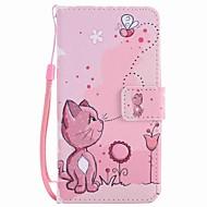 お買い得  携帯電話ケース-ケース 用途 LG / LG K7 / LG K10 ウォレット / カードホルダー / スタンド付き フルボディーケース 猫 ハード PUレザー のために LG X Power