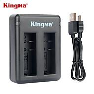 Kingma bm037 dual-slot batterilader for Xiaomi Xiaoyi og az16-1 batteri --black