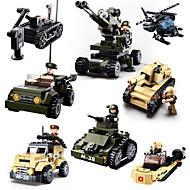 模型 & ビルディング玩具