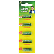 billige Batterier & Opladere-Shuanglu 23a 12v batteri alkaline 5 pack
