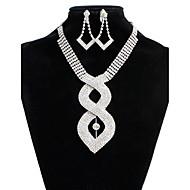 女性 ブライダルジュエリーセット 模造ダイヤモンド ファッション コスチュームジュエリー 合金 ハート 1×ネックレス 1×イヤリング(ペア) 用途 結婚式 パーティー 日常 ウェディングギフト