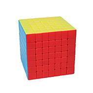 abordables Juguetes Educativos-Cubo de rubik YONG JUN 7*7*7 Cubo velocidad suave Cubos mágicos rompecabezas del cubo Adhesivo suave Regalo Unisex
