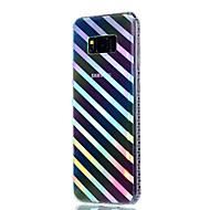 Кейс для Назначение SSamsung Galaxy S8 Plus S8 Покрытие Полупрозрачный С узором Задняя крышка Полосы / волосы Мягкий TPU для S8 S8 Plus