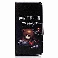 Για το huawei p10 plus p10 lite κάλυμμα κατόχου κάρτας πορτοφόλι με στάση flip μοτίβο υπόθεση πλήρης υπόθεση σώματος φέρουν σκληρό pu