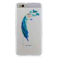 お買い得  携帯電話ケース-ケース 用途 Huawei 半透明 パターン バックカバー 羽毛 ソフト TPU のために P10 Lite P10 Huawei