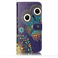 Недорогие Чехлы и кейсы для Galaxy S8-Кейс для Назначение SSamsung Galaxy S8 Plus / S8 Кошелек / Бумажник для карт / со стендом Чехол Сова Твердый Кожа PU для S8 Plus / S8 / S7 edge
