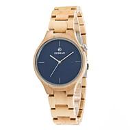 お買い得  -男性用 腕時計 ウッド 日本産 クォーツ 木製 ウッド バンド エレガント腕時計 ラグジュアリー ブラウン アイボリー