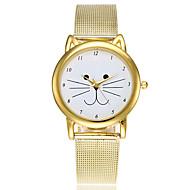 ieftine Bijuterii&Ceasuri-Pentru femei Ceas La Modă Ceas Elegant Japoneză Quartz Ceas Casual Aliaj Bandă Analog Charm Casual Desen animat Auriu - Auriu