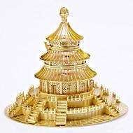 DIY Κιτ Παζλ Μεταλλικά παζλ Παιχνίδια Κυκλικό Ανεμόμυλος Κινεζική αρχιτεκτονική 3D Φτιάξτο Μόνος Σου Δεν καθορίζεται Κομμάτια