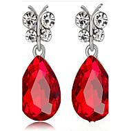 女性用 ドロップイヤリング 模造サファイア 模造ダイヤモンド ファッション 合金 ドロップ ジュエリー 用途 パーティー 誕生日 日常