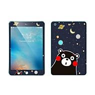 Protecteur d'écran pour Apple iPad Mini 3/2/1 Verre Trempé Ecran de Protection Avant & Arrière Dureté 9H Coin Arrondi 2.5D Motif