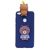 お買い得  携帯電話ケース-ケース 用途 Huawei P10 Lite / P10 パターン / DIY バックカバー カートゥン ソフト TPU のために P10 Lite / P10 / P8 Lite (2017)