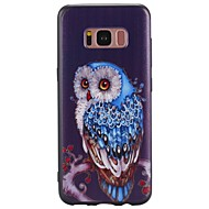 billige Galaxy S7 Edge Etuier-Etui Til Samsung Galaxy S8 Plus S8 Mønster Bagcover Ugle Blødt TPU for S8 S8 Plus S7 edge S7