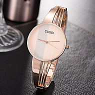Women's Fashion Watch Wrist watch Unique Creative Watch Casual Watch Quartz Alloy Band Charm Luxury Creative Casual Cool Elegant Silver