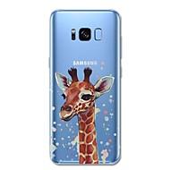 Кейс для Назначение SSamsung Galaxy S8 Plus S8 С узором Задняя крышка Животное Мультипликация Мягкий TPU для S8 S8 Plus S7 S6 edge plus