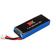 WL Toys XK X251 バッテリー RCクワッドローター メタリック