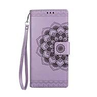 Кейс для Назначение SSamsung Galaxy Note 8 Кошелек Бумажник для карт Флип Рельефный С узором Чехол Мандала Цветы Твердый Искусственная