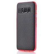 Недорогие Чехлы и кейсы для Galaxy S-Кейс для Назначение SSamsung Galaxy S8 Plus S8 Защита от удара Кейс на заднюю панель Полосы / волосы броня Твердый Углеродное волокно для