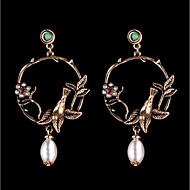 女性用 ドロップイヤリング フープピアス 人造真珠 フラワー コサージュ Elegant 合金 フラワー ジュエリー 用途 パーティー デート