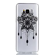 Недорогие Чехлы и кейсы для Galaxy S8 Plus-Кейс для Назначение SSamsung Galaxy S8 Plus S8 Прозрачный С узором Кейс на заднюю панель Ловец снов Мягкий ТПУ для S8 Plus S8 S7 edge S7
