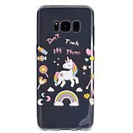 Недорогие Чехлы и кейсы для Galaxy S8-Кейс для Назначение SSamsung Galaxy S8 Plus S8 Прозрачный С узором Кейс на заднюю панель Слова / выражения единорогом Мягкий ТПУ для S8