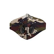 お買い得  -SULAITE 保護ギア フィルター オートバイの保護装置 フリーサイズ 大人 ライクラスパンデックス ライクラ(登録商標) Fogproof 手洗い 伸縮性 防塵 多色