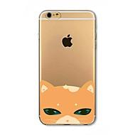 Недорогие Кейсы для iPhone 8 Plus-Кейс для Назначение Apple iPhone 8 iPhone 8 Plus Защита от удара Полупрозрачный С узором Кейс на заднюю панель Кот Мягкий ТПУ для iPhone