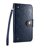 お買い得  携帯電話ケース-ケース 用途 ソニーZ5 Sony Xperia Z3 Sony ソニーのXperia XA Xperia XA1 Ultra Xperia XA1 カードホルダー ウォレット スタンド付き フルボディーケース 純色 ハード PUレザー のために Sony Xperia