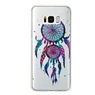 お買い得  新着 Samsung 用アクセサリー-ケース 用途 Samsung Galaxy S8 Plus S8 IMD パターン バックカバー キラキラ仕上げ ドリームキャッチャー ソフト TPU のために S8 Plus S8 S7 edge S7