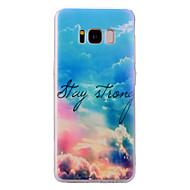 Недорогие Чехлы и кейсы для Galaxy S8-Кейс для Назначение SSamsung Galaxy S8 Plus S8 Полупрозрачный С узором Кейс на заднюю панель Цвет неба Мягкий ТПУ для S8 Plus S8 S7 edge