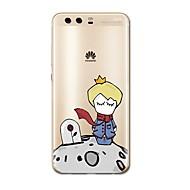 お買い得  携帯電話ケース-ケース 用途 Huawei社P9 / Huawei社P9ライト / Huawei社P8 P10 Plus / P10 Lite パターン バックカバー カートゥン ソフト TPU のために P10 Plus / P10 Lite / P10