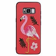 Недорогие Чехлы и кейсы для Galaxy S8-Кейс для Назначение SSamsung Galaxy S8 Plus S8 С узором Фламинго Животное Мягкий для SSamsung Galaxy