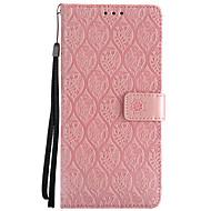 Недорогие Чехлы и кейсы для Galaxy Note-Кейс для Назначение SSamsung Galaxy Note 8 Бумажник для карт Кошелек со стендом Флип Рельефный Чехол Цветы Твердый Кожа PU для Note 8